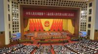 Parlemen China Menyetujui Undang-Undang Keamanan Nasional Hong Kong