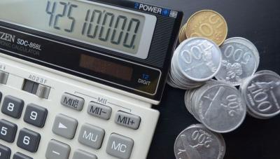 Cara Kumpulkan Uang untuk Tambahan Biaya Pernikahan Adik