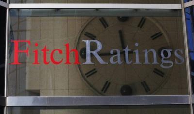 Fitch Ratings: Penundaan Kenaikan Harga Premium Tekan Kinerja Pertamina
