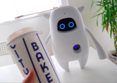 Robot Ini Mampu Tingkatkan Kemampuan Bahasa Inggris Anak