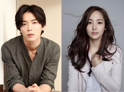 Kim Jae Wook Berpotensi Bintangi Her Private Life Bersama Park Min Young