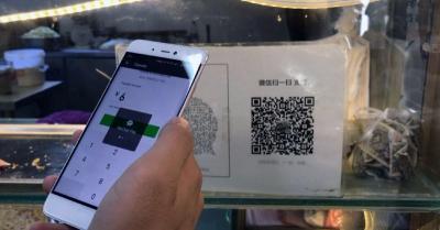 Izin BUMN LinkAja Segera Keluar, Bagaimana dengan WeChat dan Alipay?