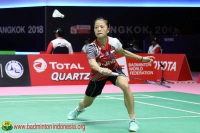 Fitriani Targetkan Hasil Maksimal di Kejuaraan Asia Bulu Tangkis 2019