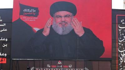 AS Tawarkan Hadiah Rp140 Miliar untuk Buru Pemberi Dana Hizbullah
