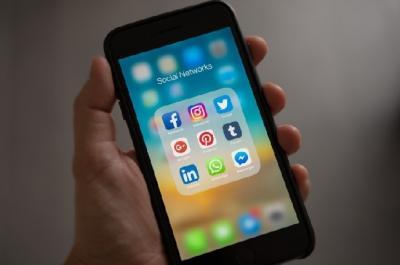 6 Juta Data Instagram yang Bocor Milik Influencer dan Selebriti