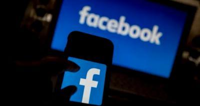 Facebook Bangun Rumah Virtual untuk Latih AI