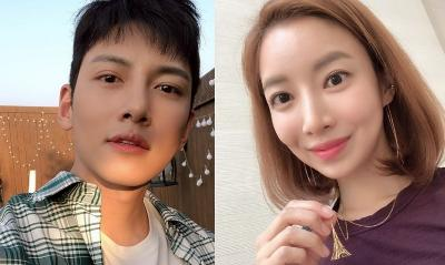 Yoon Se Ah 'SKY Castle' Jadi Cinta Pertama Ji Chang Wook di   Drama Baru