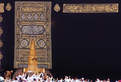 Bagaimana Hukum Badal Haji, Menghajikan Orangtua yang Sudah Wafat?