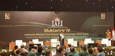 Ma'ruf Amin Jagokan Sri Mulyani Jadi Ketua Ahli Ekonomi Islam