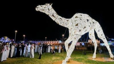 Patung Unta Raksasa Menangkan Guinness World Record