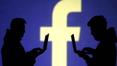 Kampanye Jaga Privasi, Facebook Cafe Hadir di Jakarta