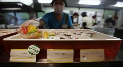 UU Jaminan Produk Halal Akan Diberlakukan,  Ini Tanggapan Ombudsman