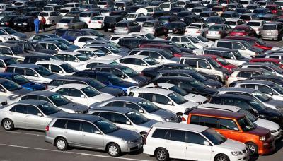 Tunggakan Pajak Mobil Mewah di Jakarta Capai Rp48,6 Miliar