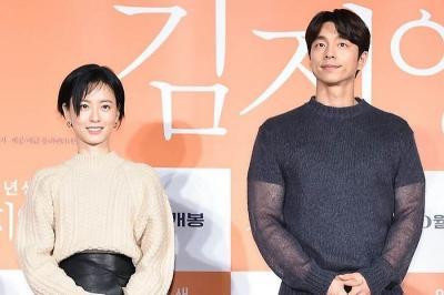 Film Terbaru Gong Yoo, Kim Ji Young, Born 1982 Umumkan Tanggal Rilis