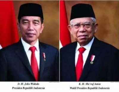 Hari Ini, Jokowi-KH Ma'ruf Amin Dilantik Jadi Presiden dan Wapres 2019-2024