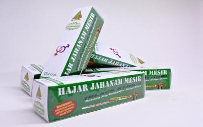 Humor Sufi, Hajar Jahanam