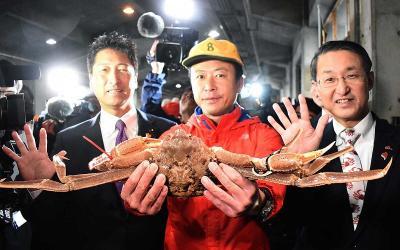 Ini Penampakan Kepiting Termahal di Dunia yang Harganya Rp647 Juta