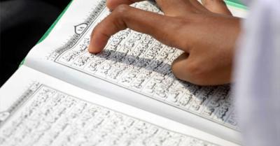 Masya Allah, Tahanan Rutan Pakjo Palembang Disiapkan sebagai Hafiz Alquran