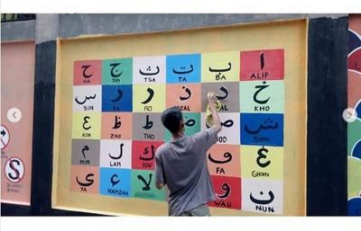 """Viral Tembok """"Disulap"""" Jadi Mural Edukatif"""