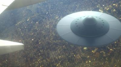 Apa Itu UFO?
