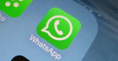 Pengguna WhatsApp Mengeluh Tak Bisa Kirim Foto dan Video