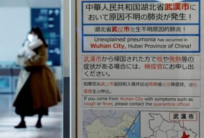 Virus Korona Menyebar Luas, Penerbangan Penumpang Indonesia ke Wuhan Tidak Dibatasi