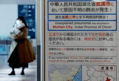 Malaysia Konfirmasi 3 Kasus Infeksi Virus Korona di Negaranya