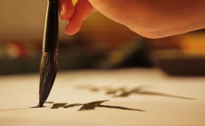 Menilik Sejarah Kaligrafi, Tulisan Para Bangsawan China