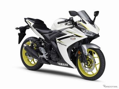 Selang Rem Bermasalah, Yamaha Recall Motor Sportnya di Jepang