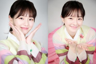 Susul Kim Soo Hyun, Park Gyu Young Konfirmasi Main di Psycho But It's Okay