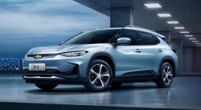 Model Perdana, Merek Ini Ramaikan Pasar Mobil Listrik di China