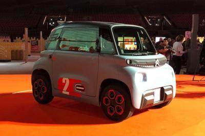 Citroen Wujudkan Konsep Mobil Listrik Kecil, Ini Harganya