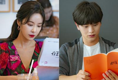 JTBC Bagikan Foto Script Reading Drama Terbaru Hwang Jung Eum dan Sungjae BTOB