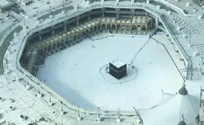 Mendengar Ibadah Haji Terancam Batal, Calhaj: Saya Sampai Gemetar, Saya Menangis