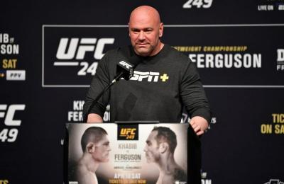 Demi Pertarungan, Presiden UFC Beli Pulau Pribadi