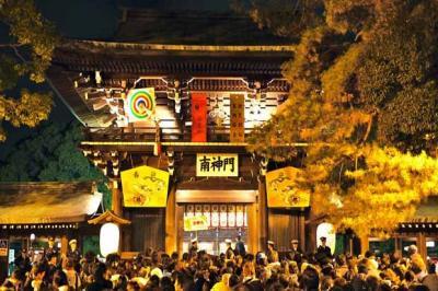 3 Tempat Wisata Gratis di Tokyo, Cocok untuk Hemat Ongkos
