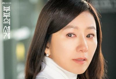 <i>The World of the Married</i> Cetak Rekor Rating Baru, Drama Lee Min Ho Semakin Terpuruk