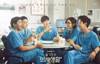 Episode Pamungkas Hospital Playlist Catat Rekor Baru