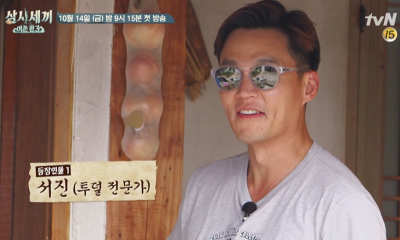 Lee Seo Jin Konfirmasi Jadi Bintang Tamu di Terakhir Three Meals A Day: Fishing Village