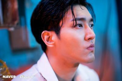 Choi Siwon Sentil Akun Bodong yang Minta Penggemarnya Berdonasi