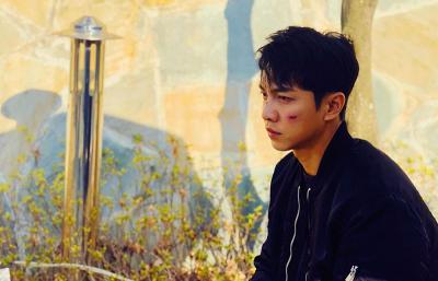 Lee Seung Gi Konfirmasi Jadi Polisi di Drama tentang Psikopat, Mouse